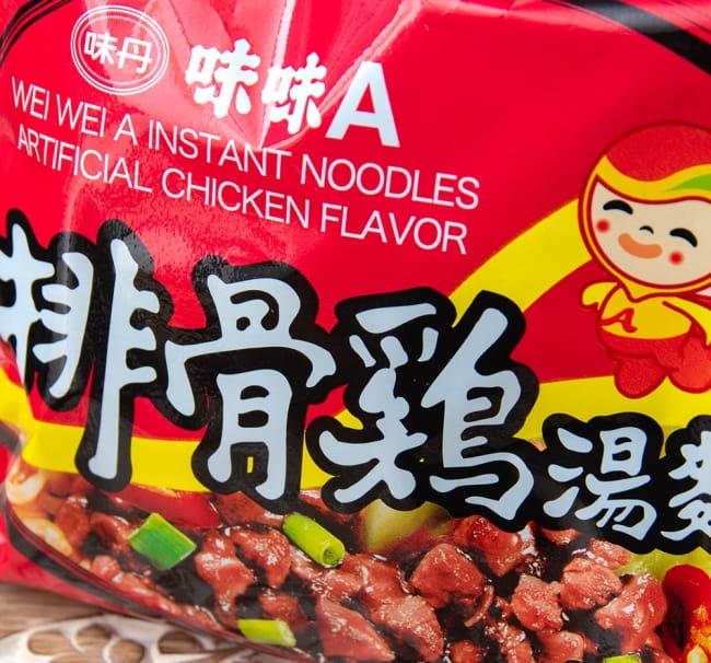 味味A 台湾ラーメン 排骨鶏(チキン)味 82g 2 - パッケージのアップです