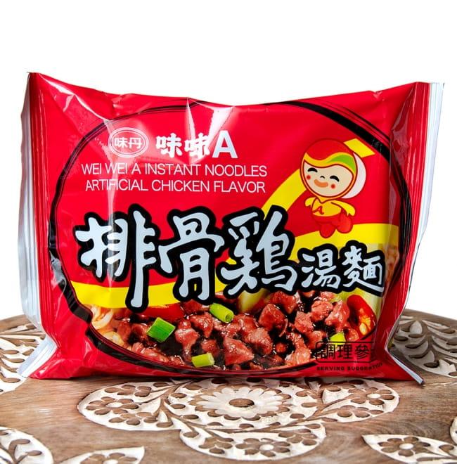 味味A 台湾ラーメン 排骨鶏(チキン)味 82gの写真