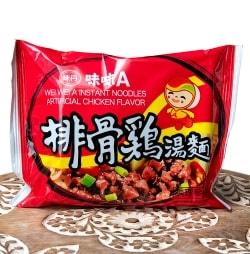 味味A 台湾ラーメン 排骨鶏(チキン)味 82g