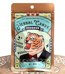 雪天果 蜂蜜檸檬軟喉糖 - 台湾のハーバルキャンディ ハニー&レモン風味