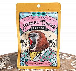 雪天果 冰鹽雪梅軟糖 - 台湾のハーバルキャンディ プラム&ソルト風味