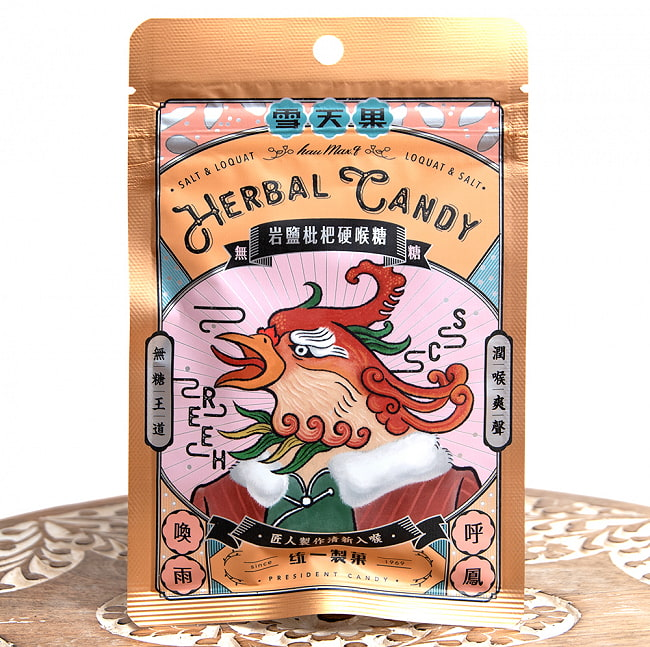 雪天果 枇杷軟喉糖 - 台湾のハーバルキャンディ びわ風味の写真