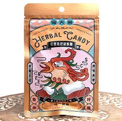 雪天果 枇杷軟喉糖 - 台湾のハーバルキャンディ びわ風味