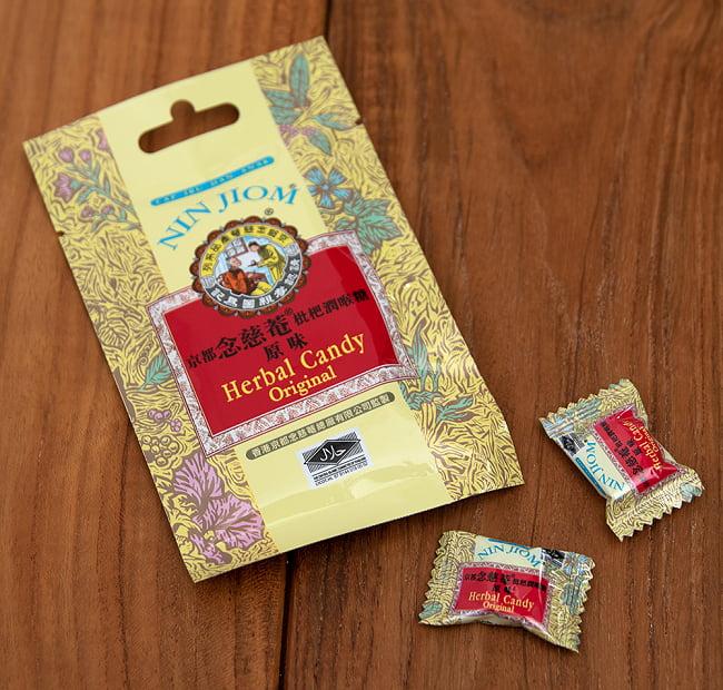 京都念慈菴キャンディー タンジェリンレモン味[NIN JIOM] 4 - 中を開けてみました。便利な個包装です。写真は別の味のパッケージです