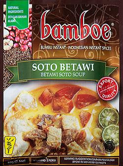 【bamboe】インドネシア料理 - ジャカルタ風 ビーフスープの素 - Soto Betawi