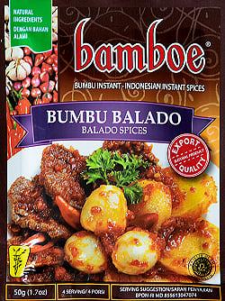 【bamboe】インドネシア料理 - スパイシー炒物料理の素ブンブ・バラド - Bumbu Balado