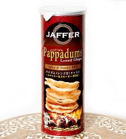 【自由に選べる3個セット】パパダム(レンズ豆)チップス の写真