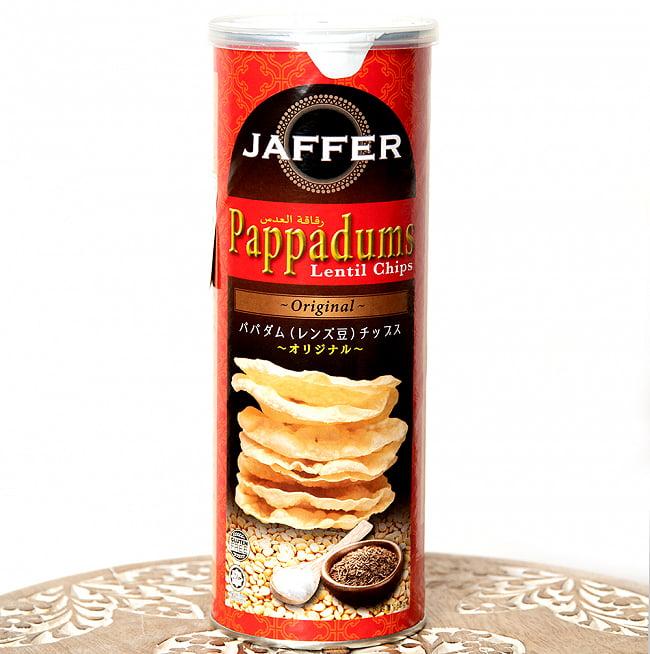 パパダム(レンズ豆)チップス 〜オリジナル〜の写真