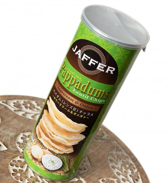 パパダム(レンズ豆)チップス 〜サワークリーム&オニオン〜 2 - パッケージを斜めから撮影しました
