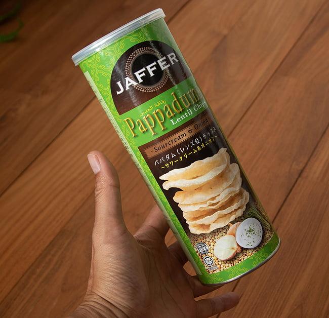 パパダム(レンズ豆)チップス 〜サワークリーム&オニオン〜 4 - 開けてみたところです。