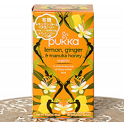 【PUKKA】lemon ginger & manuka honey -  レモンジンジャー&マニカハニー - オーガニックハーブティー(カフェインフリー)