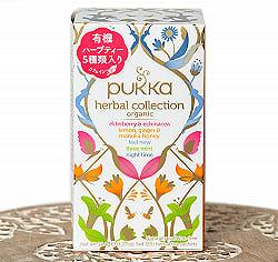 【PUKKA】herbal collection - ハーバルコレクション - オーガニックハーブティー(カフェインフリー)