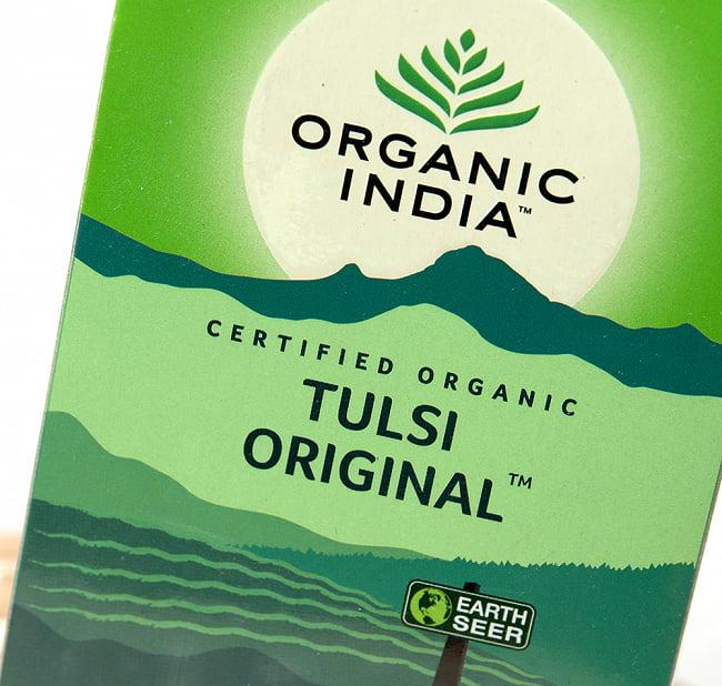 有機トゥルシーティ Tulsi Original  (25包) 【Organic India】 2 - アップにしてみました