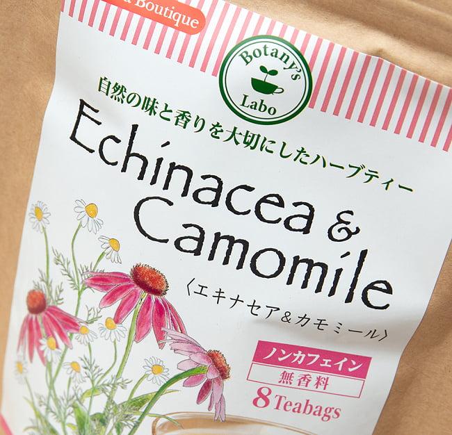 エキナセア&カモミール - Echinacea & Camomile - ハーブティー【Tea Boutique】 2 - ラベルのアップです