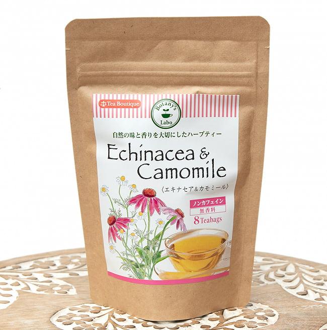 エキナセア&カモミール - Echinacea & Camomile - ハーブティー【Tea Boutique】の写真
