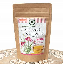 エキナセア&カモミール - Echinacea & Camomile - ハーブティー【Tea Boutique】の商品写真