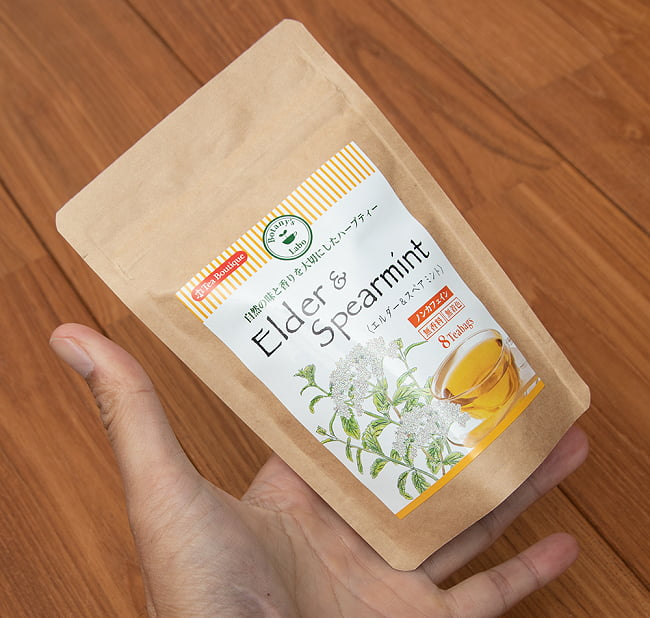 エルダー&スペアミント -Elder & Apearmint - ハーブティー【Tea Boutique】 5 - サイズ比較のために手に持ってみました