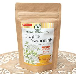 エルダー&スペアミント -Elder & Apearmint - ハーブティー【Tea Boutique】