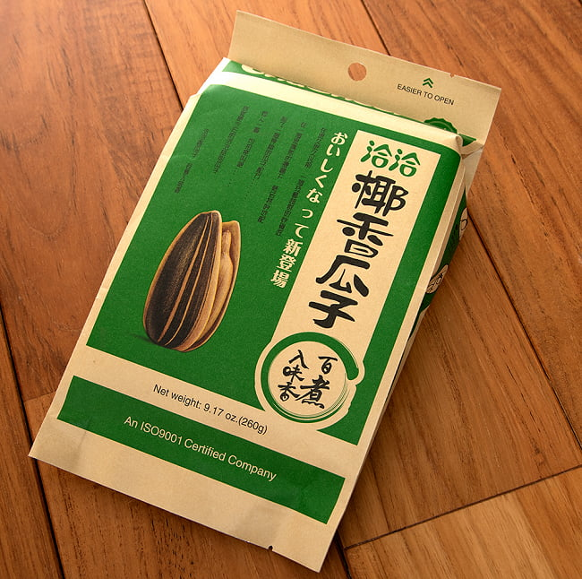 食用ひまわりの種 - ココナッツ味 2 -