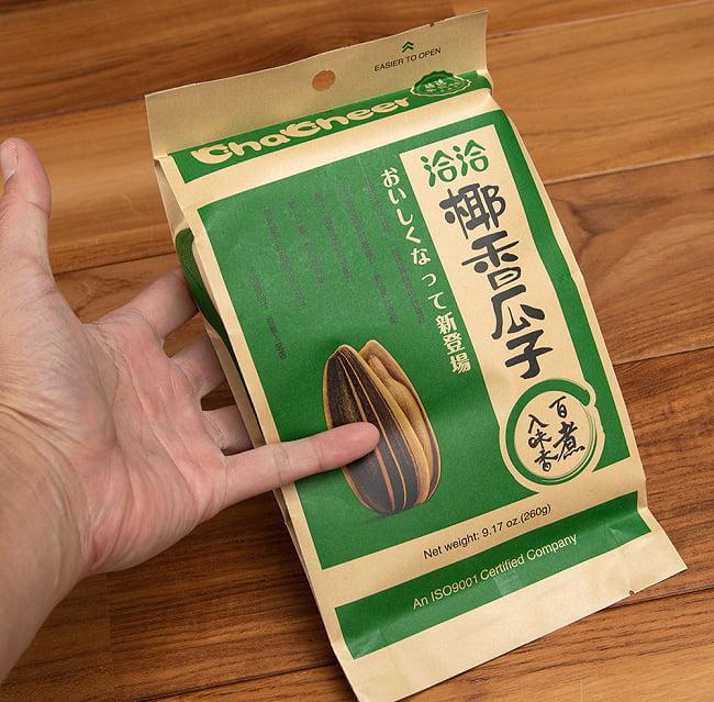 食用ひまわりの種 - ココナッツ味 5 -