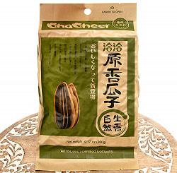食用ひまわりの種 - オリジナルの商品写真