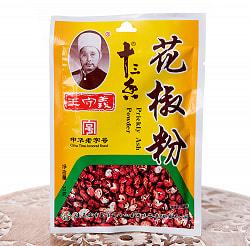 花椒 粉 粉末ホアジャオ - 30g