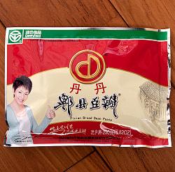丹丹 ピーシェン 豆板醤 四川風唐辛子みそ - 250g