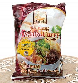 ペナン ホワイトカレー麺[MyKuali]