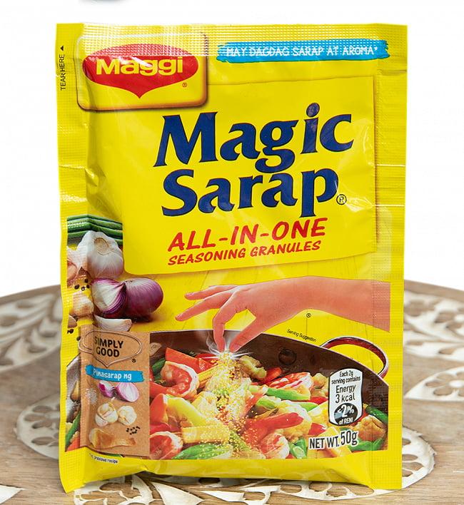 Magic Sarap - マジックサラップ オールインワン調味料 グラニュール  【Maggi】 2 - パッケージ写真です