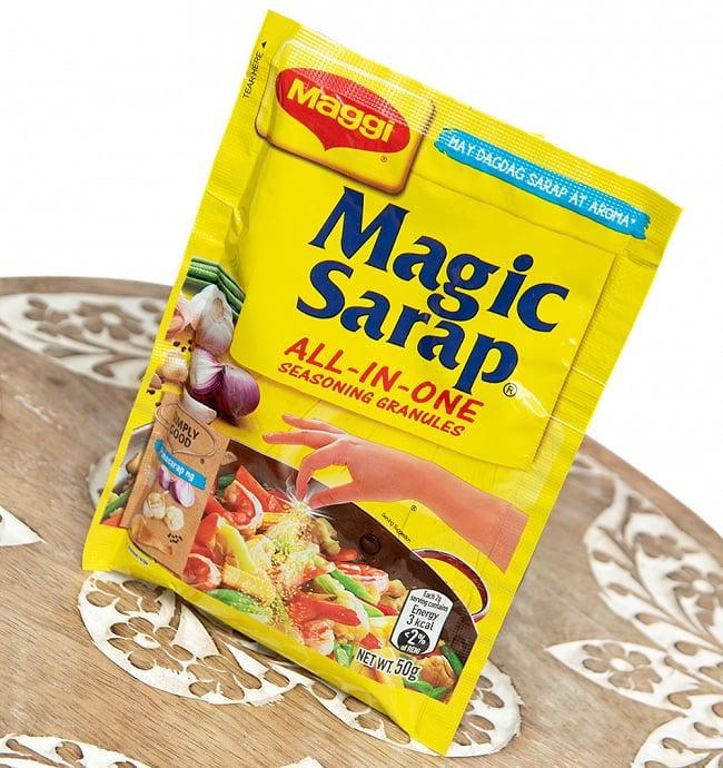 Magic Sarap - マジックサラップ オールインワン調味料 グラニュール  【Maggi】 3 - 斜めから撮影しました