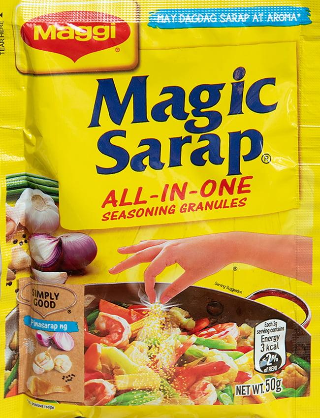Magic Sarap - マジックサラップ オールインワン調味料 グラニュール  【Maggi】の写真