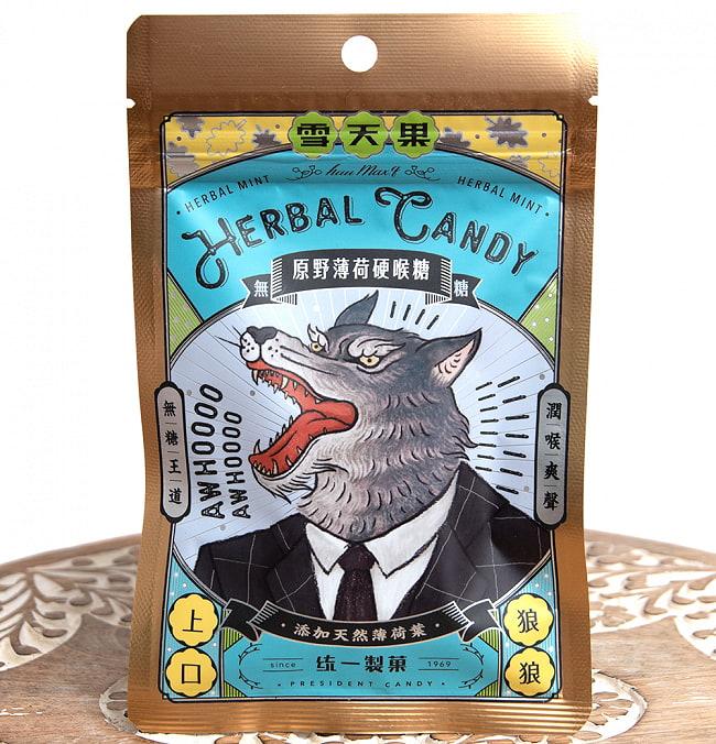 雪天果 原野薄荷硬喉糖 - 台湾のハーバルキャンディ ハーバルミント風味の写真