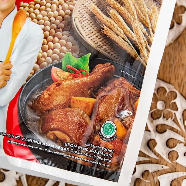 ケチャップマニス (甘口醤油) - Kecap Manis 【Sedaap】 詰替え用 2 - ハラルマークつきです。様々な料理にどうぞ。