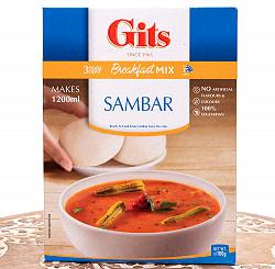 南インドのカレー サンバルの素 - SAMBHAR Mix 【Gits】