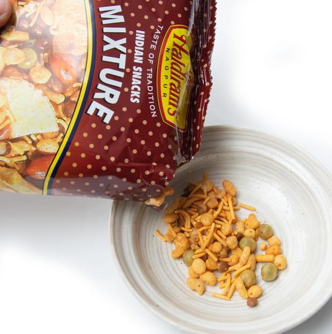 インドのお菓子 インド スナック ミックス - INDIAN SNACKS MIXTURE 5 - インドの老舗Haridiram社製品です