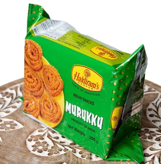 インドのスパイシークッキー ムルク - Murukku  2 - 斜めから撮影しました