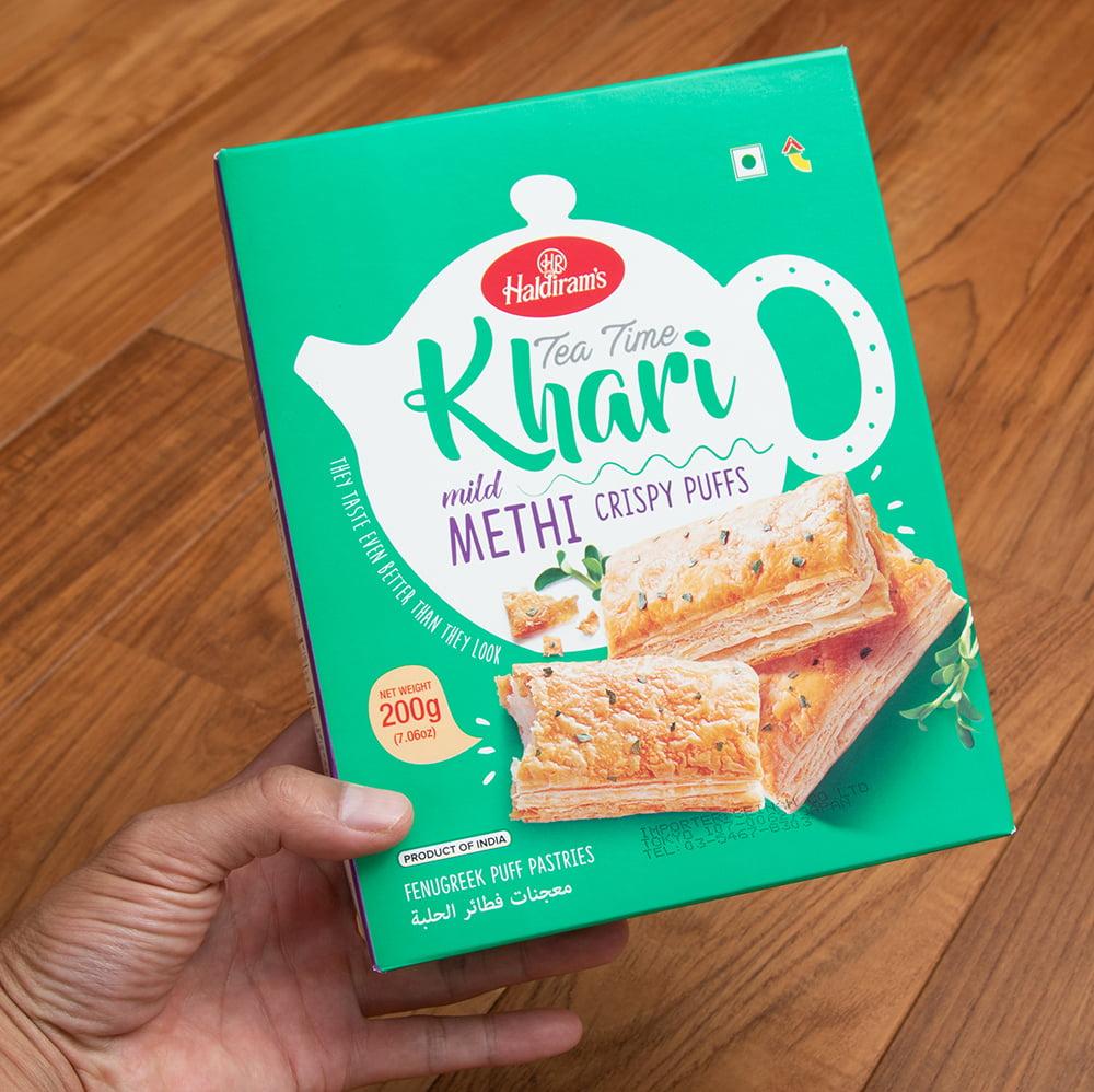 フェネグリーク味 カリー パイ(200g) - Tea Time Khari mild METHI CRISPY PUFFS - チャイと一緒に食べるスパイス味のパイ 4 - サイズ比較のために手に持ってみました