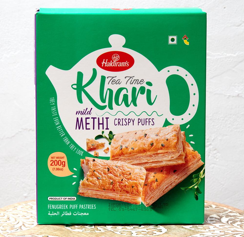フェネグリーク味 カリー パイ(200g) - Tea Time Khari mild METHI CRISPY PUFFS - チャイと一緒に食べるスパイス味のパイの写真
