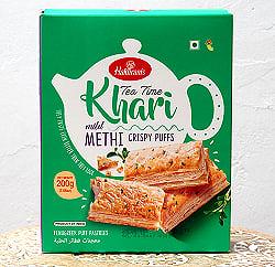 フェネグリーク味 カリー パイ(200g) - Tea Time Khari mild METHI CRISPY PUFFS - チャイと一緒に食べるスパイス味のパイ