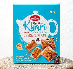 クミン味 カリ パイ(200g) - Tea Time Khari WHOLE JEERA CRISPY PUFFS - チャイと一緒に食べるスパイス味のパイ