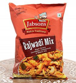 ラジワディ ミックス - Rajwadi Mix 140g 【Jobsons】