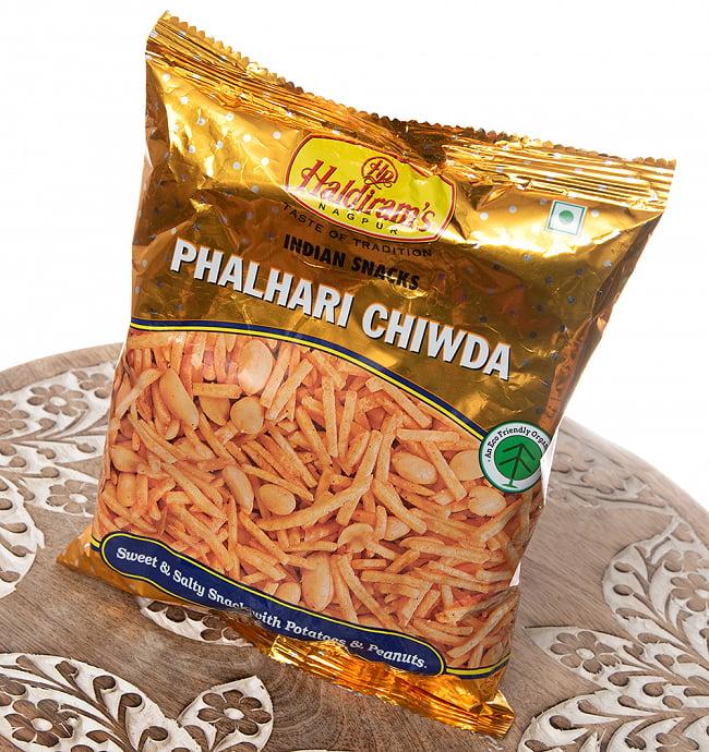 ファラリ・チウダ - Phalhari Chiwda【Hardiram