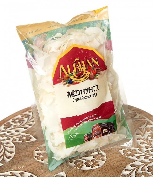 有機ココナッツチップス【ALISHAN】の写真