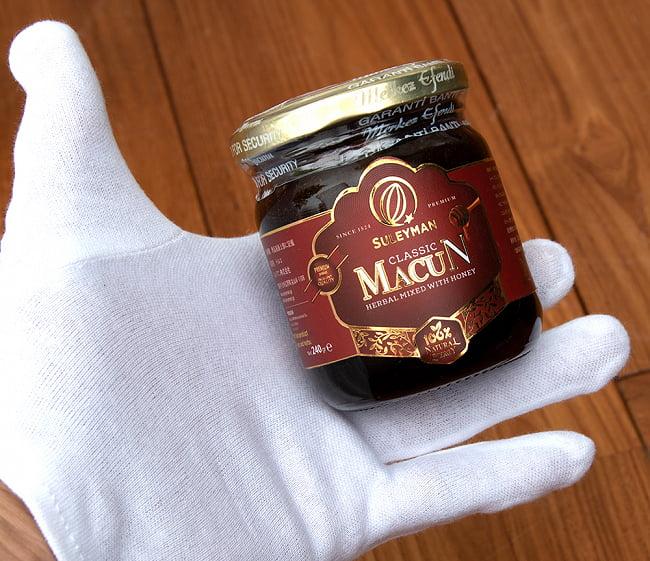オスマン帝国からやってきた奇跡の健康食品 - MACUN - クラッシック マージョン 4 - サイズ比較のために手に持ってみました