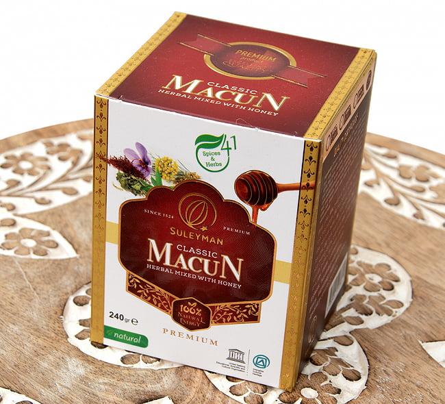 オスマン帝国からやってきた奇跡の健康食品 - MACUN - クラッシック マージョン 5 - 斜めから撮影しました