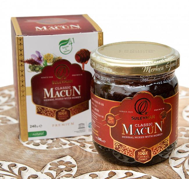 オスマン帝国からやってきた奇跡の健康食品 - MACUN - クラッシック マージョンの写真