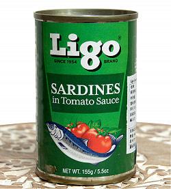 サーディン - いわしのトマト煮 - SARDINES in Tomato Souce[155g]