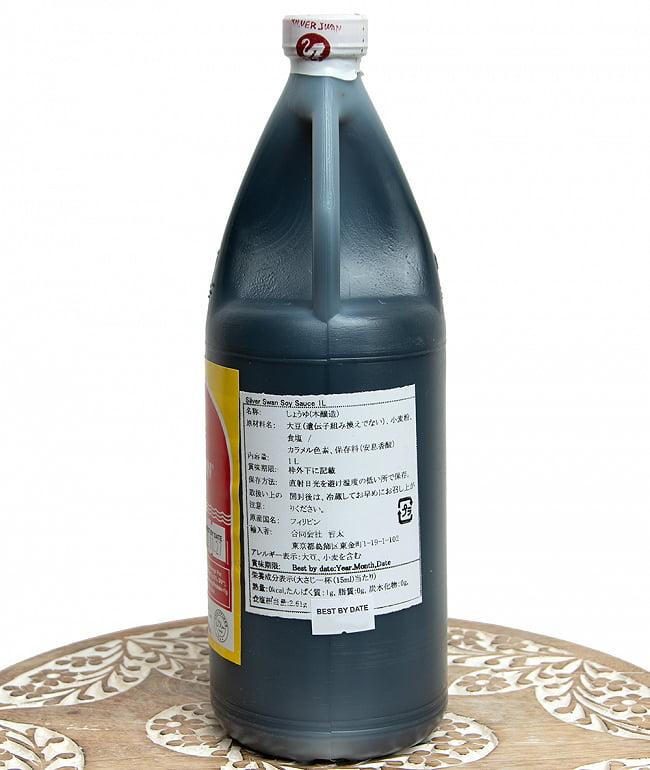 シルバースワン ソイソース 醤油 - SILVER SWAN SOY SAUCE 油醤鵝天[1L] 3 - 裏面の成分表示です