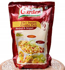 インドのお菓子 マサラぽん菓子 ベルプリ&セブプリ - Bhel Puri & Sev Puri