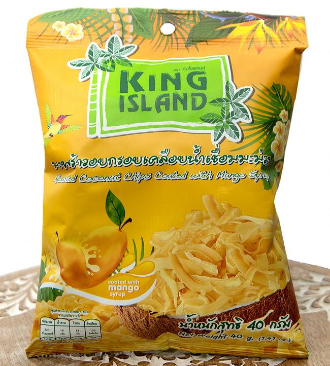 ココナッツチップス - マンゴー味 40g 【KING ISLAND】の写真